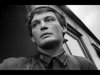 Офицеры  советский художественный фильм, поставленный на Центральной киностудии  имени М. Горького.