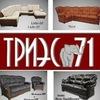 ТРИЭС-71