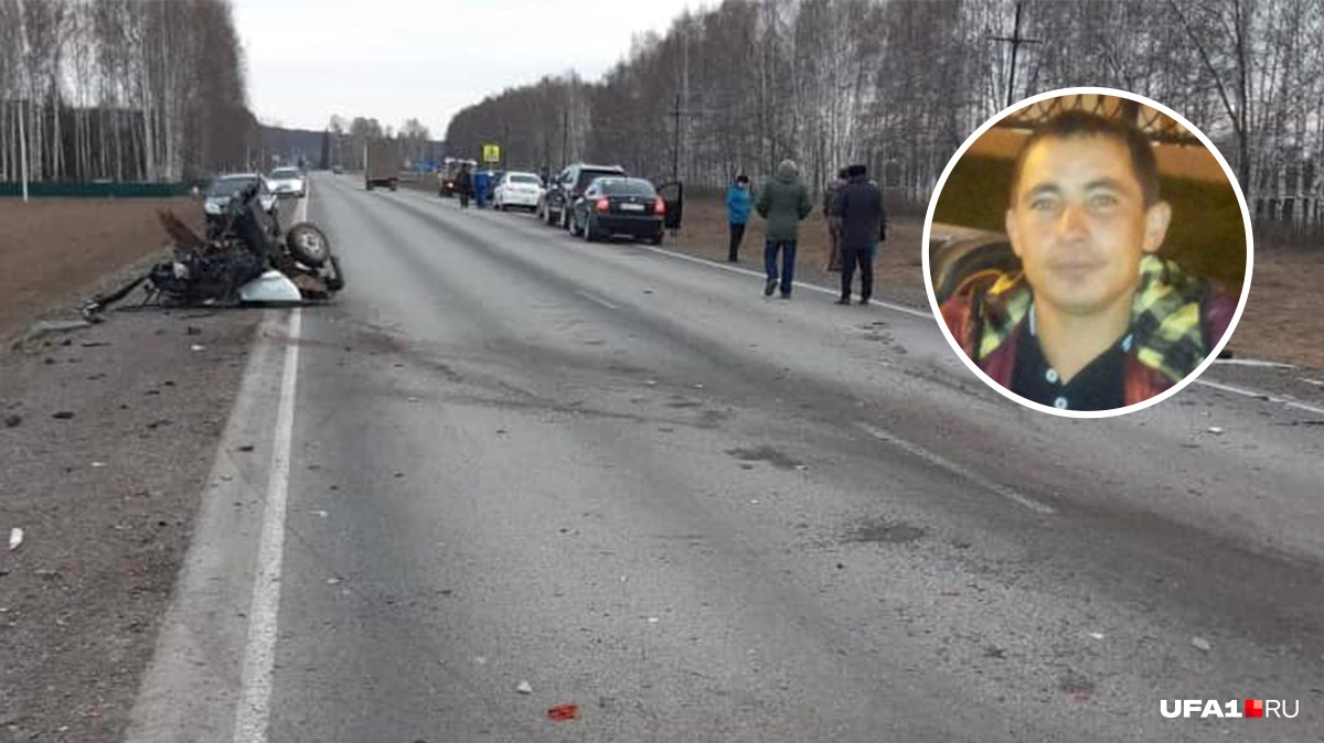 «Думали, умер, а оказалось, живой»: очевидцы — о смертельной аварии в Башкирии, где разорвало «99-ю»
