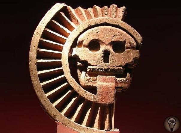 «Диск Смерти» ацтеков загадка, над которой ученые бьются ни одно десятилетие На территории древнего города Теотиуакан в 1963 году был найден загадочный артефакт. Прошло более 50 лет с момента