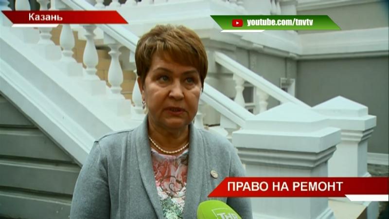 Без права выбора после ремонта дома на улице Фрунзе в Казани жители дошли до Верховного суда ТНВ