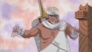 Naruto Piradinha · #coub, #коуб