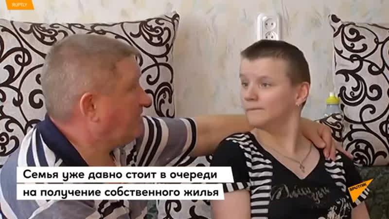Отец-одиночка и его дочь-инвалид живут на 200 рублей в день ...