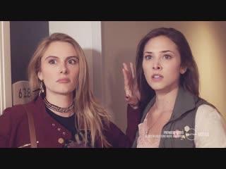 Соучастницы / Nightmare Best Friend / Sisters in Crime (2018) HDTV 720p