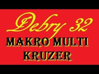 Первый раз с Makro Multi Kruzer