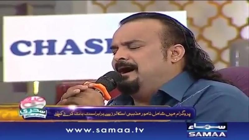 Main Qabar Andheri Main Last Kalam 22 June 2016 Amjad Sabri смотреть онлайн без регистрации