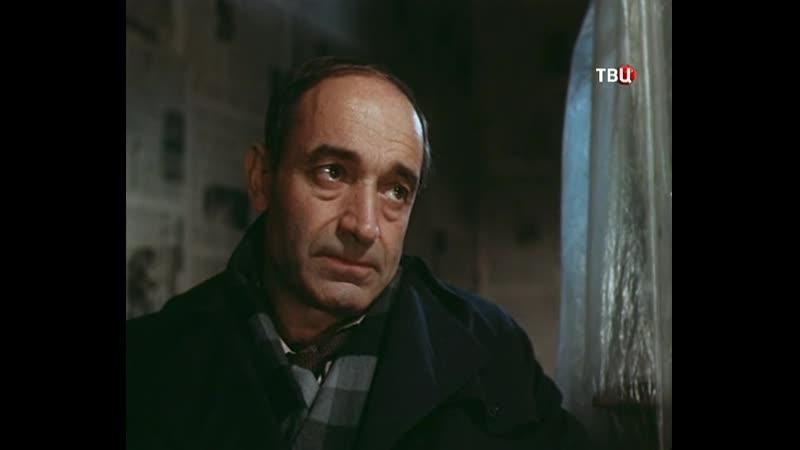 Визит к Минотавру (1987) - 3 серия