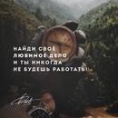 Ulianka Zangieva фотография #11