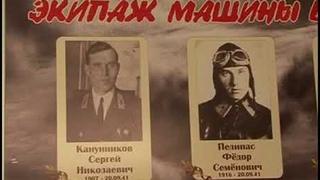 В Большесолдатском районе ждут родственников погибшего летчика