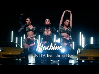 NIKITA - Machine ( Bry)