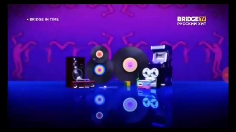 Конец эфира Baby time, начало эфира Bridge in time Глюк в заставке на BRIDGE TV Русский хит (31.07.2018)