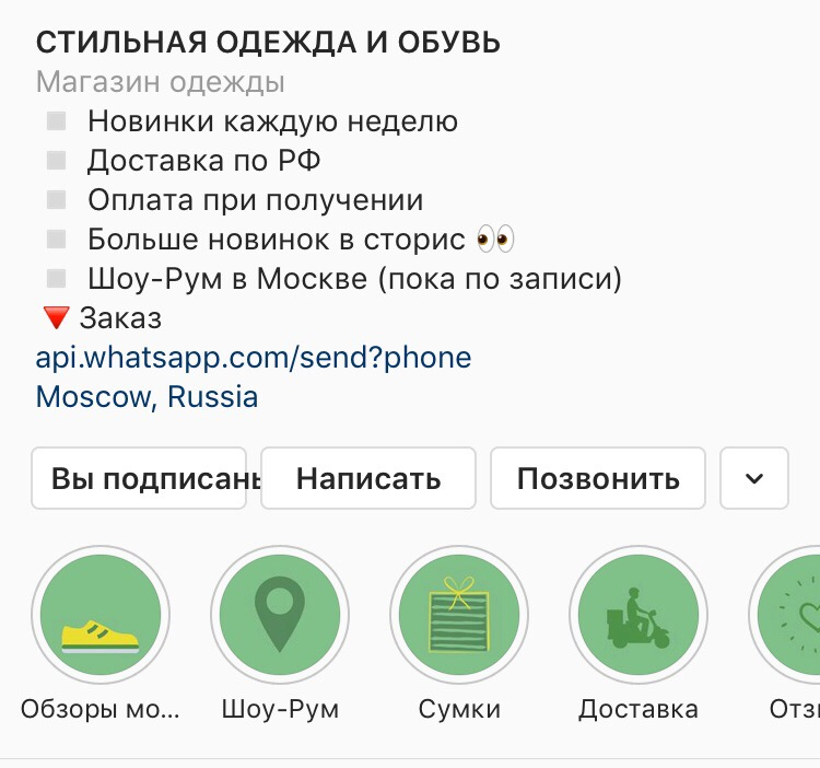 Кейс магазина кроссовок в Москве. Увеличили оборот магазина более чем в 2 раза!, изображение №1