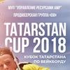 ВЕЙКБОРД ПАРК / АЛЬМЕТЬЕВСК / Wakealmet