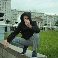 Паша Мерзляков