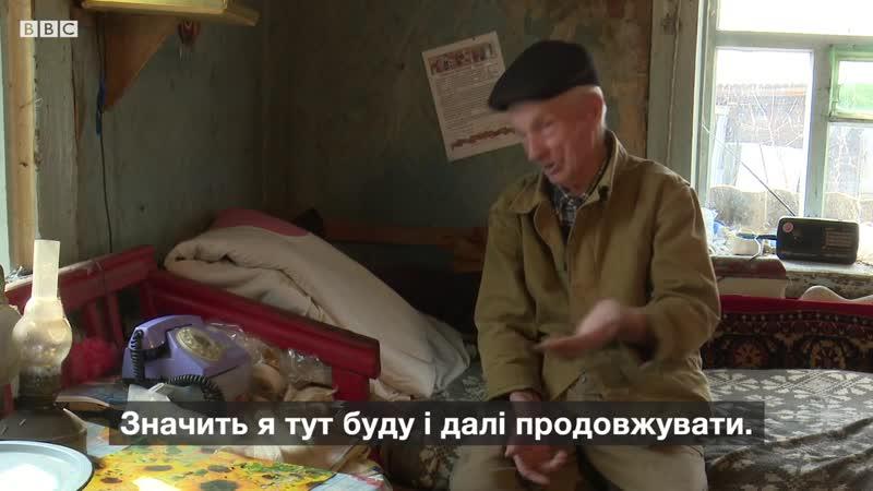 Дідусь дожив в Чорнобилі до 90 років