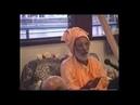 04 06 1998 Шрила Баладева Видьябхушан Ганга Мата Госвамини Ганга дашара