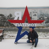 Виктор Карасёв