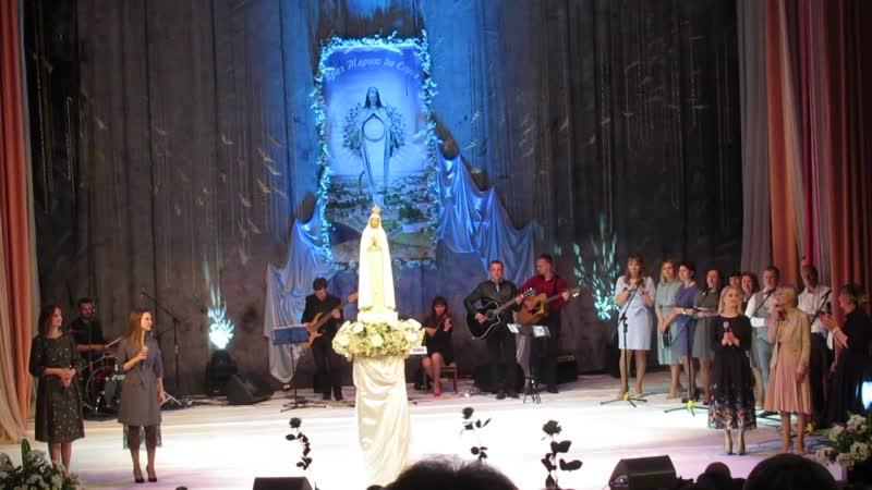 Gloriosa Trinita Blr Błogosławiona jesteś
