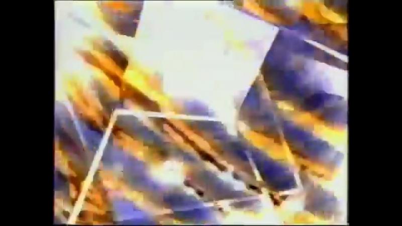 Рекламная заставка ТРК Петербург 2000 2001