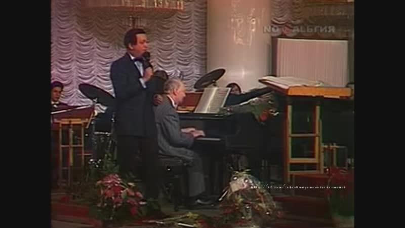 Иосиф Кобзон Десятеро было О.Фельцман сл. еврейские народные пер. Н.Гребнев Авторский вечер Оскара Фельцмана 1991