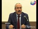 Рамазан Абдулатипов встретился с личным составом Управления ФСБ России по Дагестану