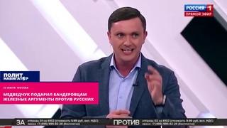 Медведчук подарил бандеровцам железные аргументы против русских