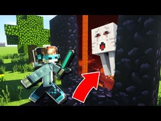 КАК СМОТРЕТЬ ЧЕРЕЗ ПОРТАЛ В МАИНКРАФТ! Обзор мода Minecraft Better Portals