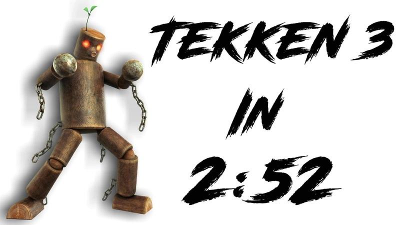 Tekken 3 Arcade Mokujin Speedrun 2 52 60fps