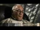 Величайшие злодеи мира Израиль Гельфанд Парвус спонсор революции