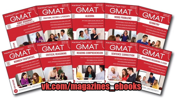 Guide 0 - The GMAT Roadmap
