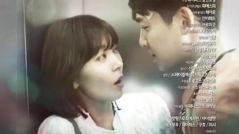 Влюбиться в Сун Чжон cut16