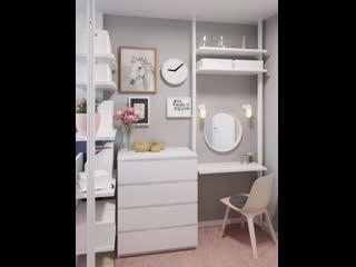 Квартиротека: Спальня для двоих с зоной для макияжа