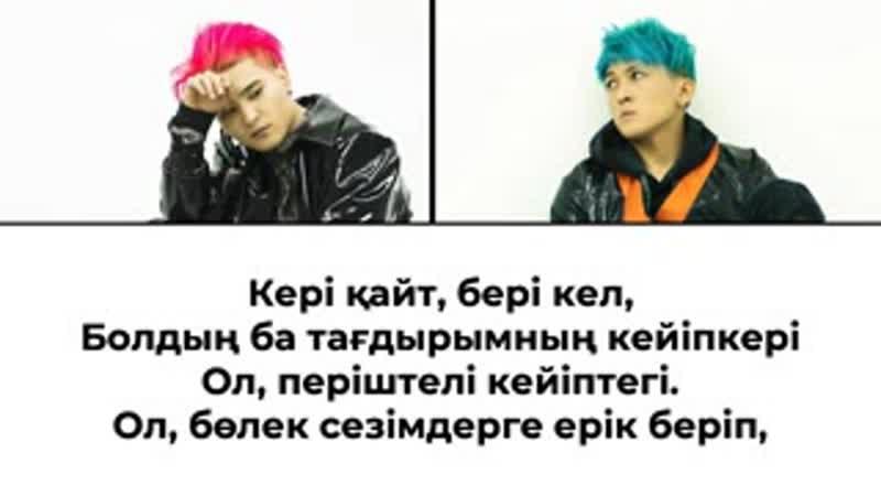 V QAR мәтін текст lyrics 3gp