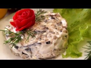 Шикарный баклажанный салат