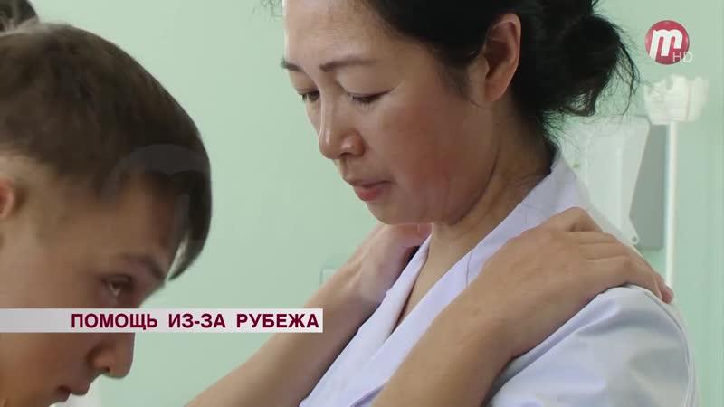 Университет Цзямусы_Кузница здоровья. Прием детей с ДЦП