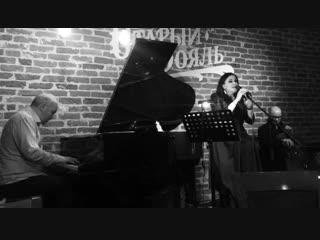 Acoustic Jazz Trio PoRuSke. Love is real.