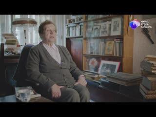 Часть 7. Ариадна Бажова-Гайдар о похоронах Сталина и разоблачении культа личности