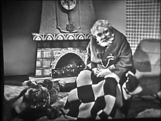 Спокойной ночи, малыши. (СССР 1964 год) самый первый выпуск