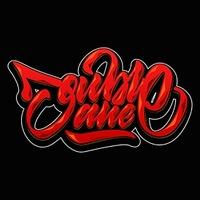 """Логотип Школа Танцев """"Double Dance"""""""