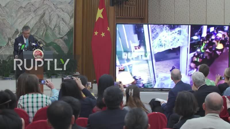 UK. Beijing will not sit on its hands over Hong Kong - Chinas ambassador