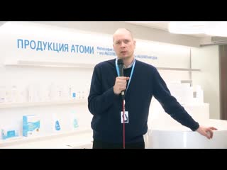 Интервью с директором Атоми Рус,  это интересно!!!