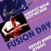 FUSION DAY at The Place Club | 25 июля