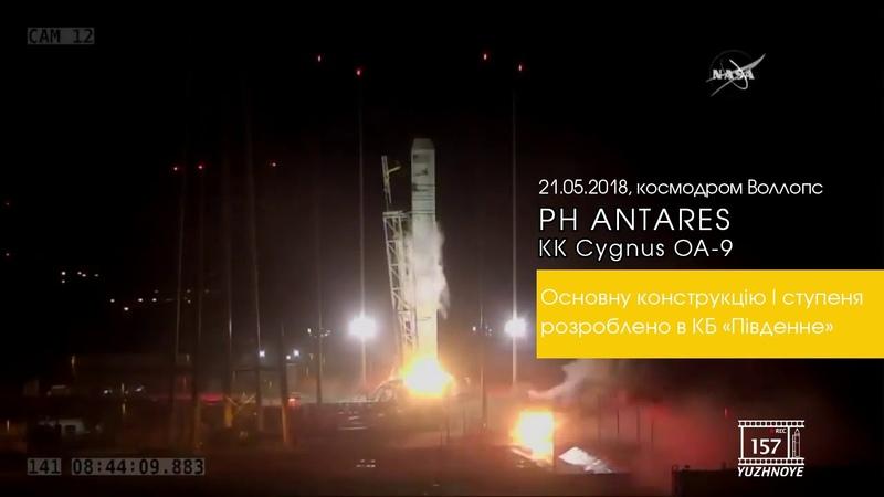 Пуски у 2018 році ракет-носіїв, створених за участю КБ «Південне»