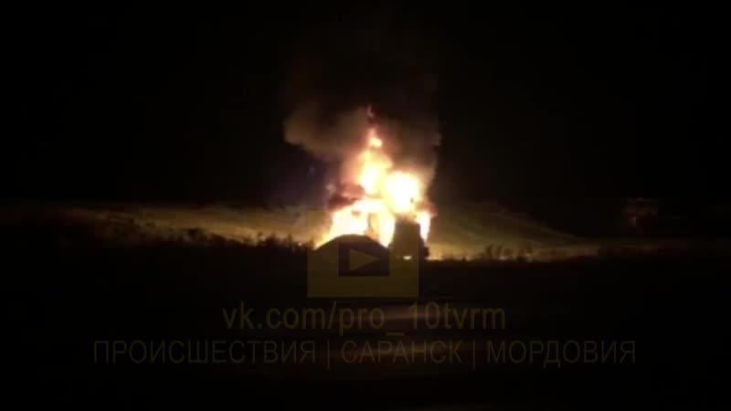 Происшествия. Мордовия. Пожар в Больших Манадышах 05/09/2019