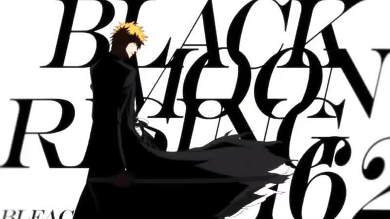 Bleach Brave Souls Game