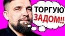 Репер БАСТА - АГЕНТ КРЕМЛЯ! Паблик Чисто Рэп VK