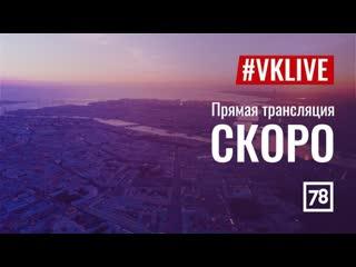 """Встреча """"Зенита"""" в Пулково"""