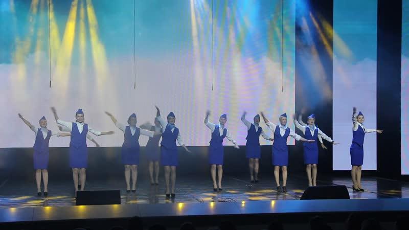 Танец стюардесс