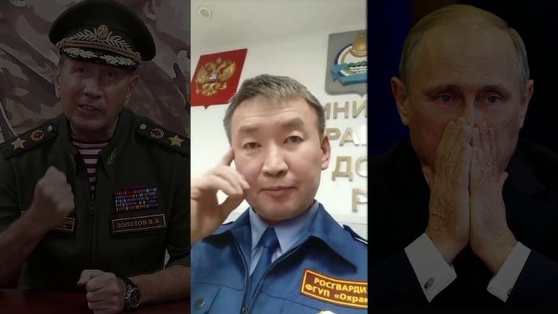 Действующий сотрудник Росгвардии в Бурятии записал видеообращение