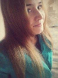 Valerevna Olga